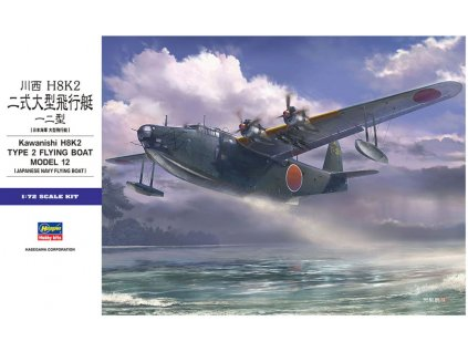 01575 Kawanishi H8K2 Type 2 Flying Boat Model 12 Japanese Navy Flying Boat