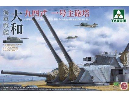 TAK5010 Japanese Battleship Yamato Type 94 46cm Gun Main Turret No.1