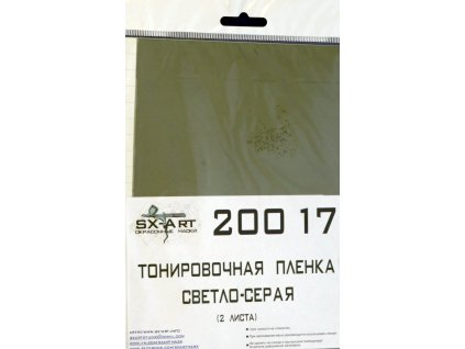 SXA 20017 L