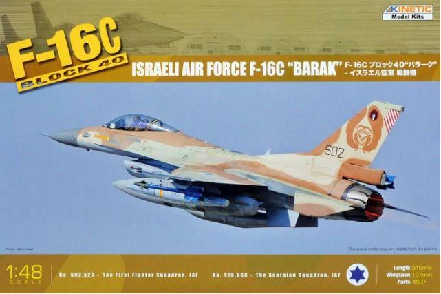 1/48 F-16C Barak Block 40 Israeli Air Force