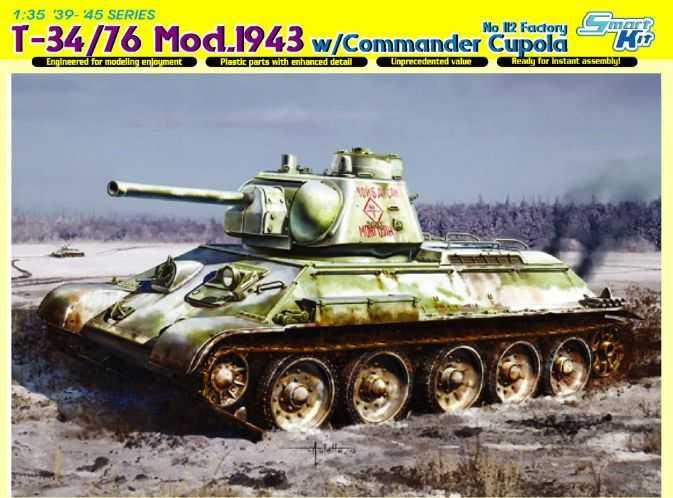 Model Kit tank 6584 - T-34/76 MOD. 1943 w/COMMANDER CUPOLA NO. 112 FACTORY (1:35)