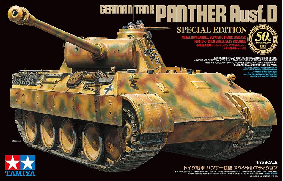 1/35 Pz.Kpfw.V Ausf.D Panther 50th Anniversary Special Edition