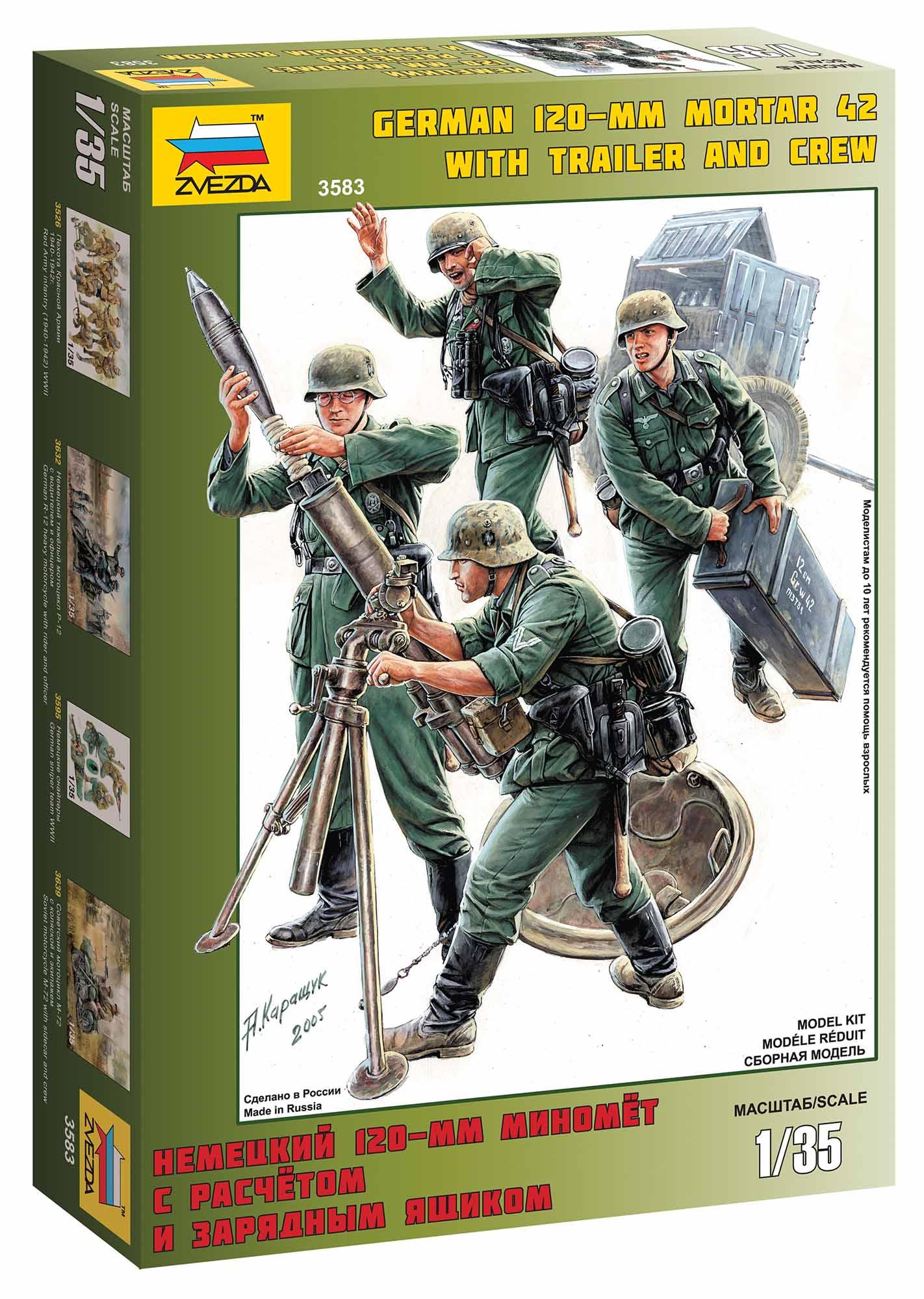 Fotografie Model Kit figurky 3583 - German Mortar with Crew (1:35)
