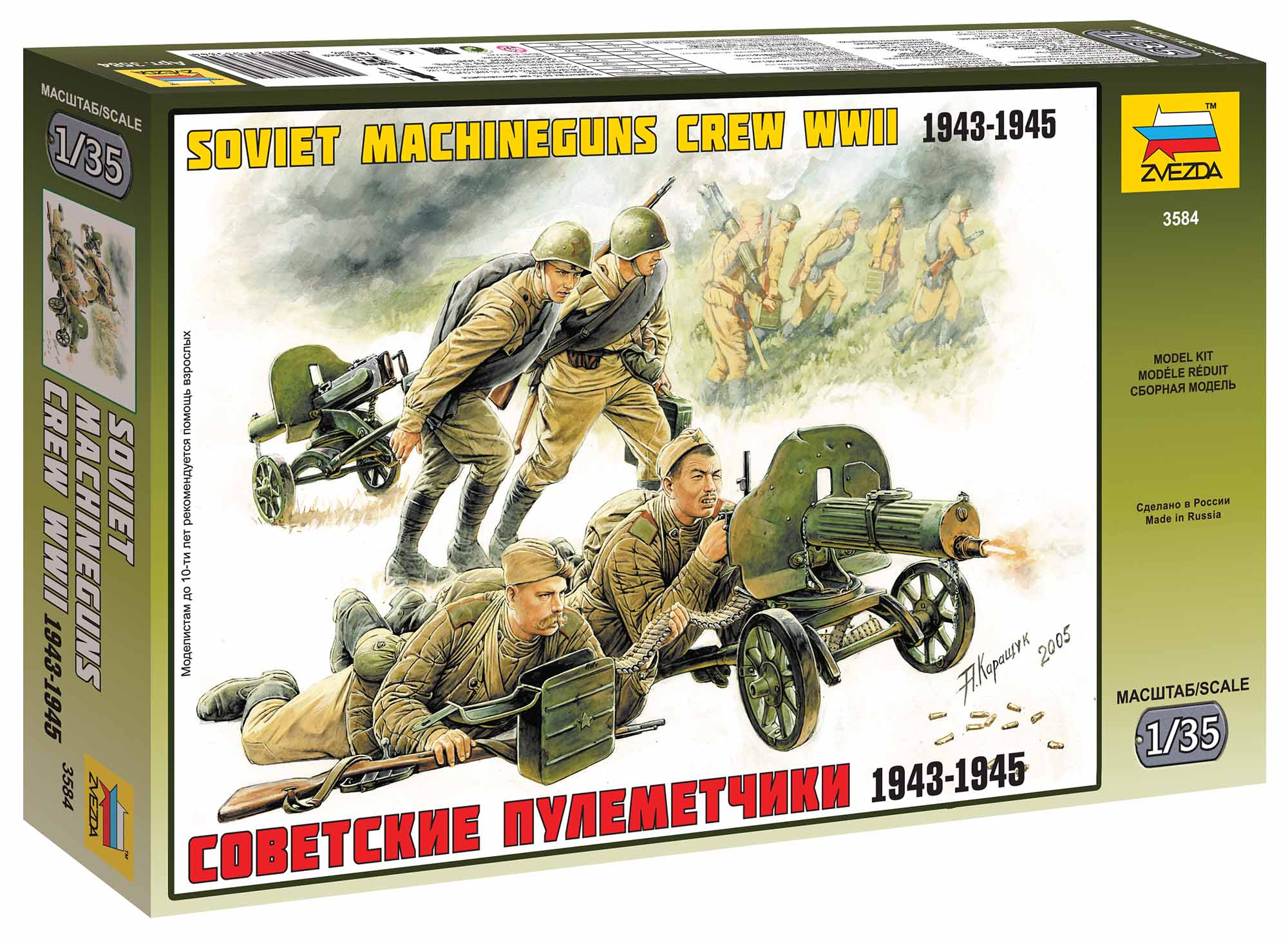 Fotografie Model Kit figurky 3584 - Soviet Machineguns with Crew (1:35)