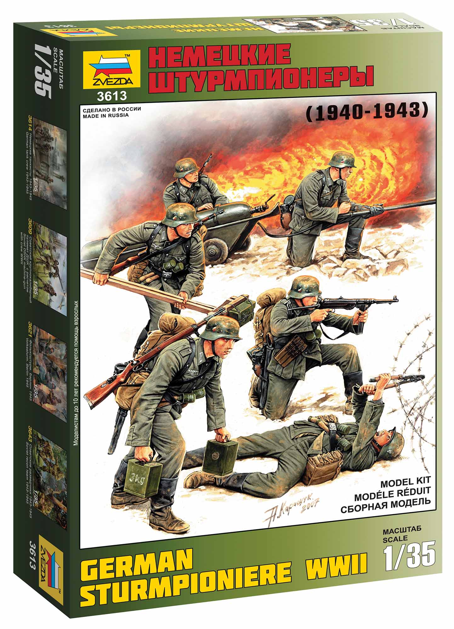Fotografie Model Kit figurky 3613 - German Sturmpioniere WWII (re-release) (1:35)