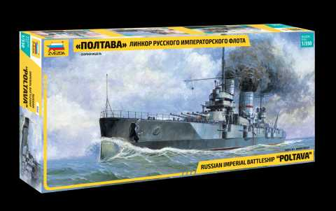 "Model Kit loď 9060 - Russian Battleship ""Poltava"" (1:350)"