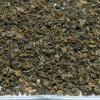 china zhejiang gunpowder (cz bio 004)