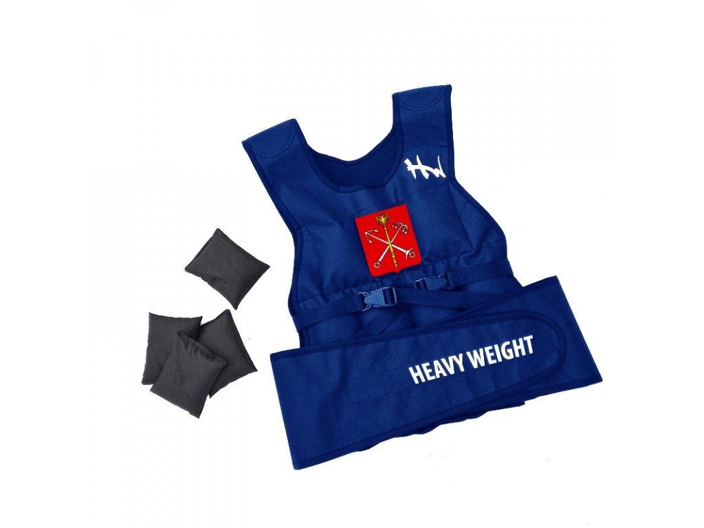 Česká zátěžová vesta Heavy Weight s vlastním designem 20 kg