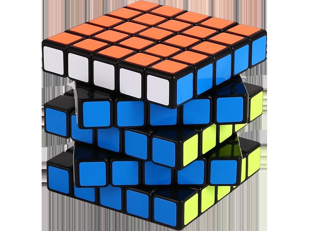 Rubikova kostka - 5x5x5 - MF5