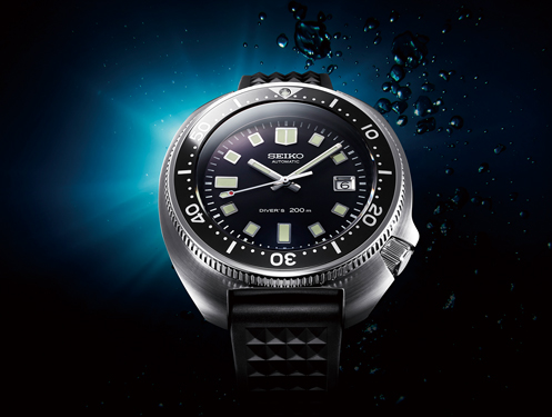 Seiko 1970 Diver's Re-creation Limited Edition: SLA033