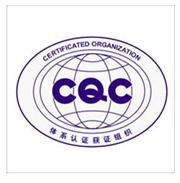 cqc-border
