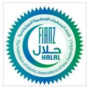 halal-logo-border