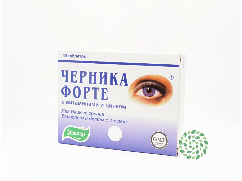 Borůvka forte s vitamíny a zinkem - doplněk stravy - Evalar - 50 tablet