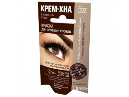fitocosmetic 4670017921986 images 2259591838. S