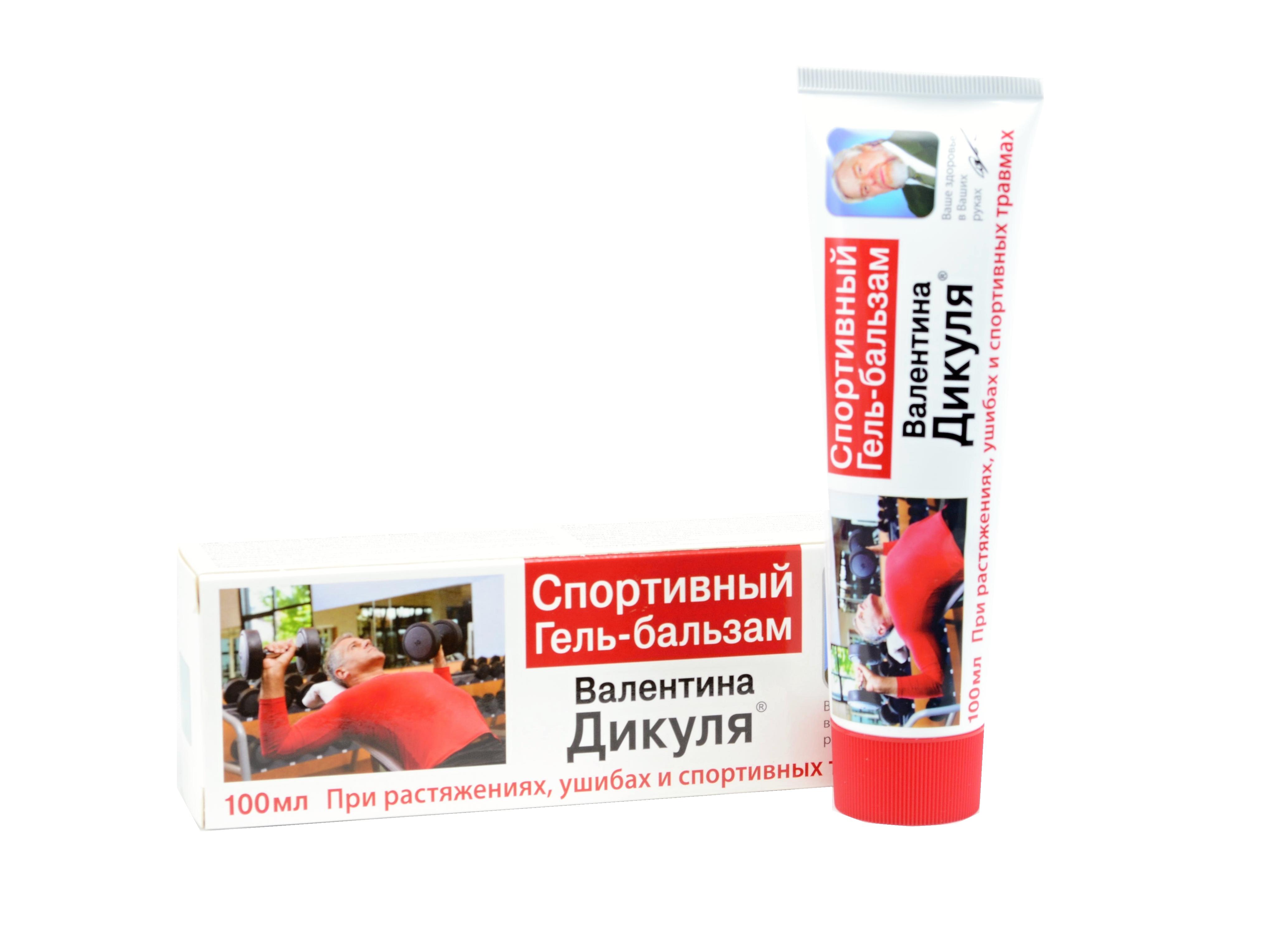 Korolev Farm Valentin Dikul – Balzám pro sportovce - 100 ml