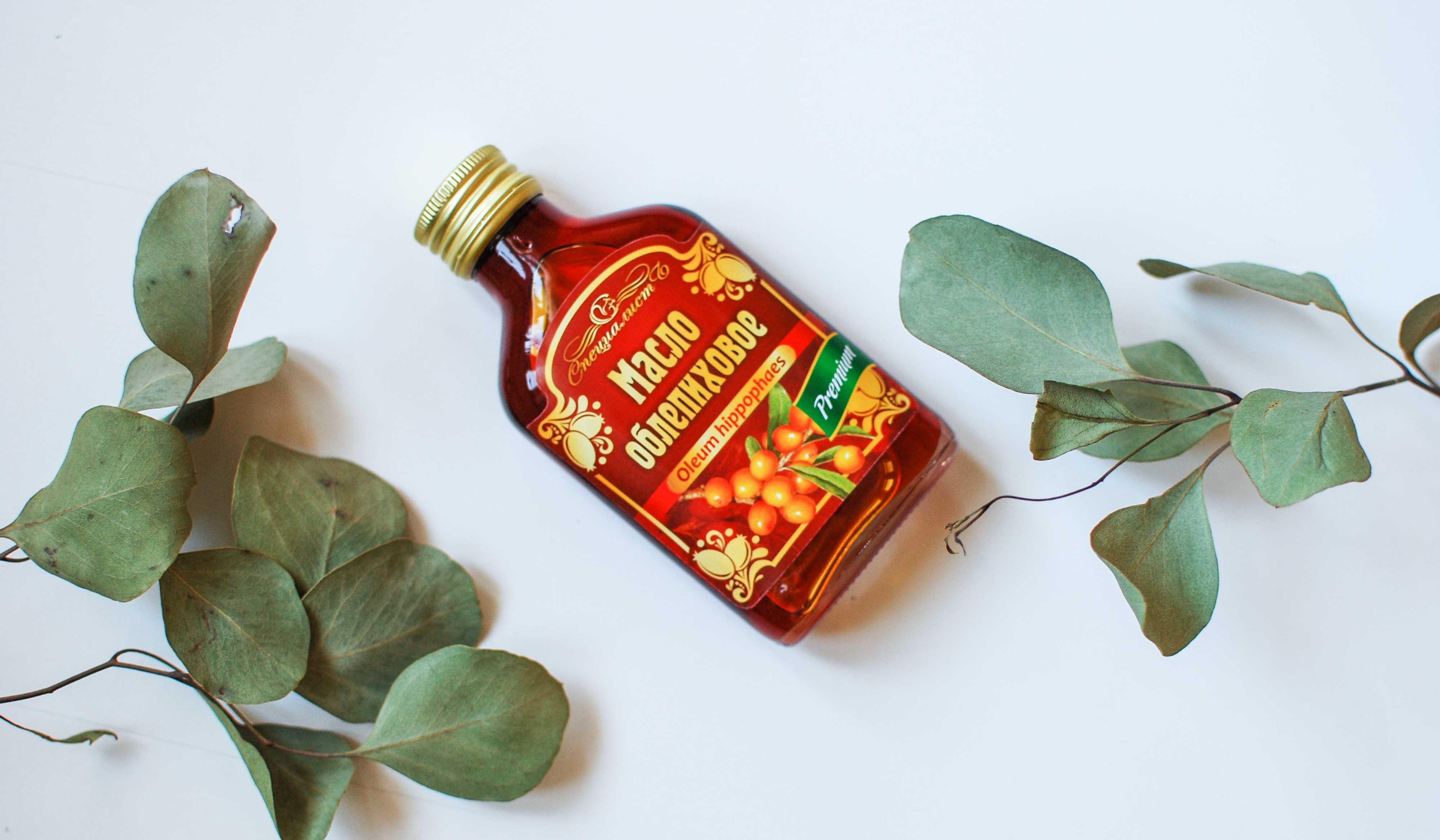 Za studena lisované oleje #1 Rakytníkový olej