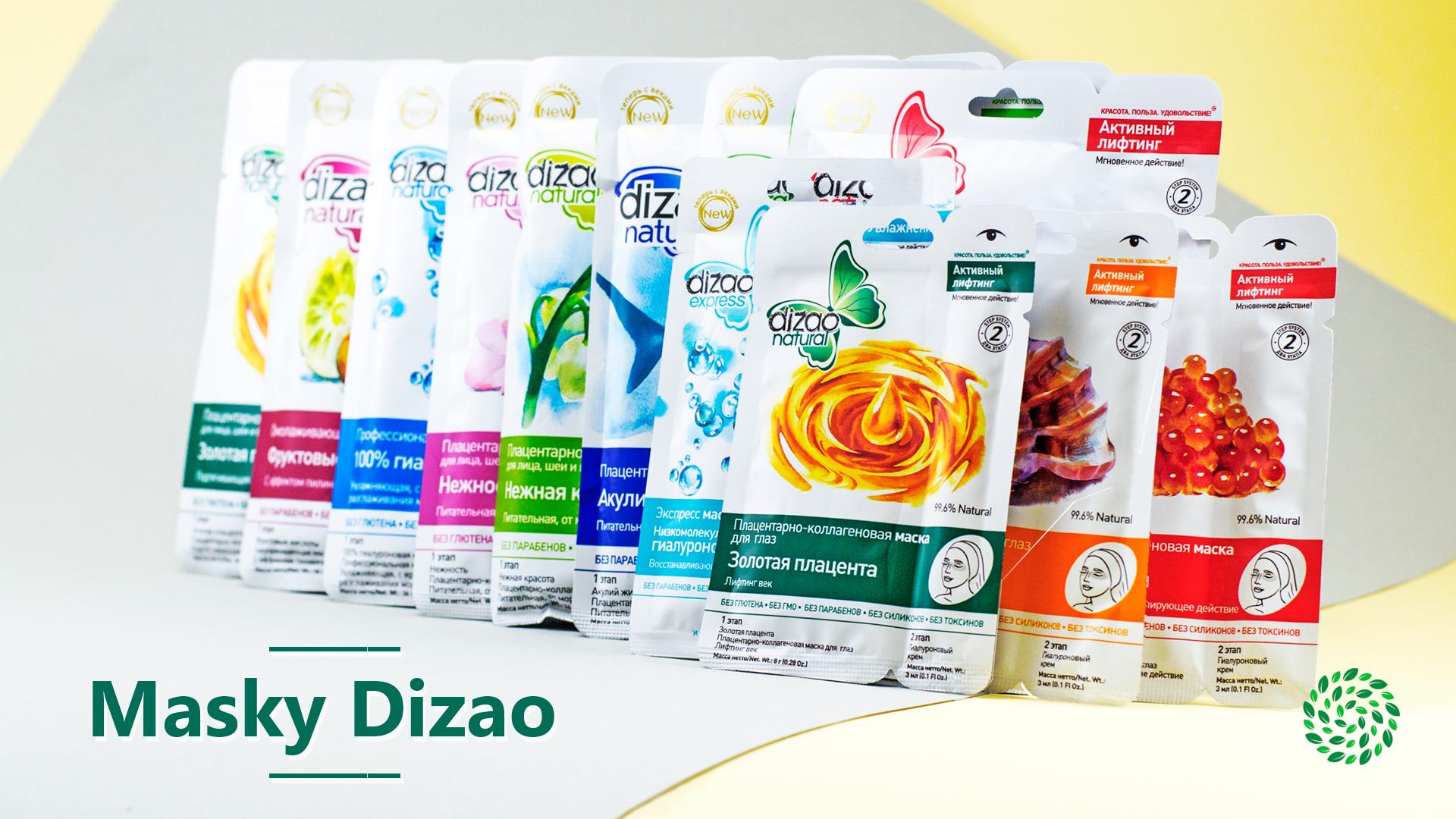 Pleťové masky Dizao