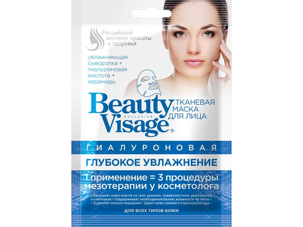 """Hyalurónová látková pleťová maska """"Hĺbková hydratácia"""" - Fitokosmetik - 25 ml"""