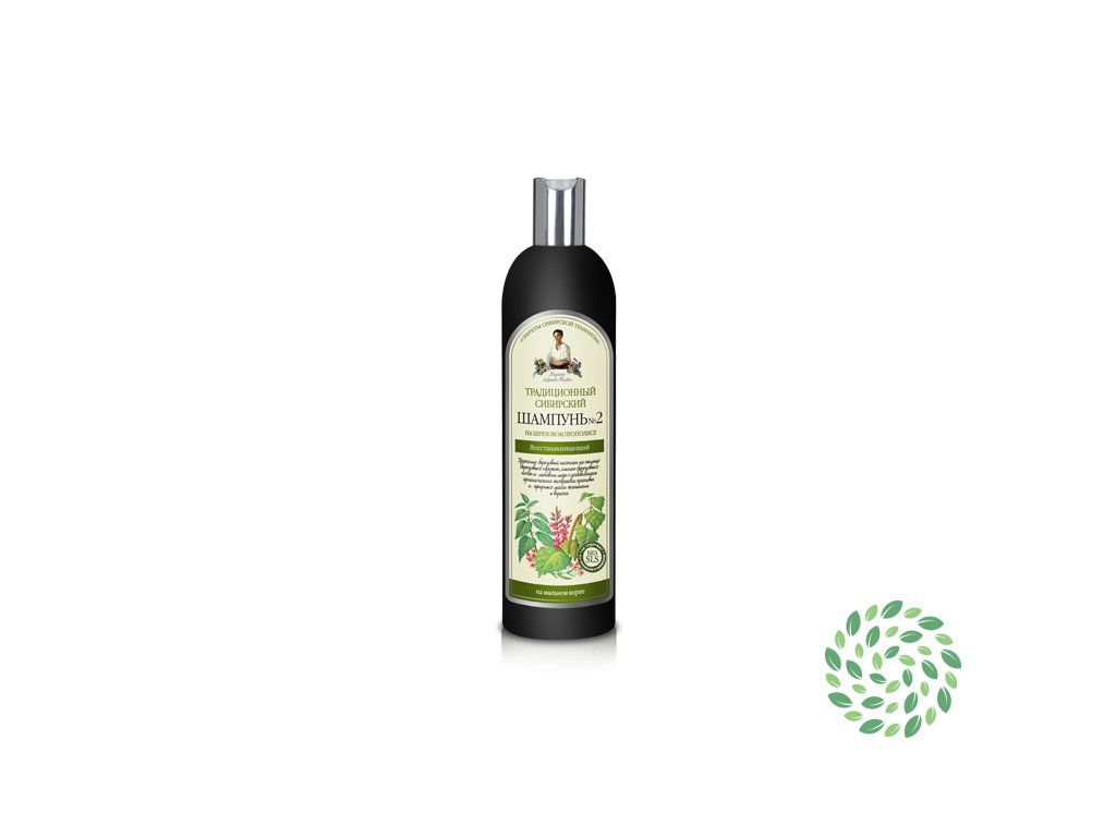 Tradičný sibírsky šampón č. 2 s brezovým propolisom - obnovujúci - Babička Agafa -  550 ml
