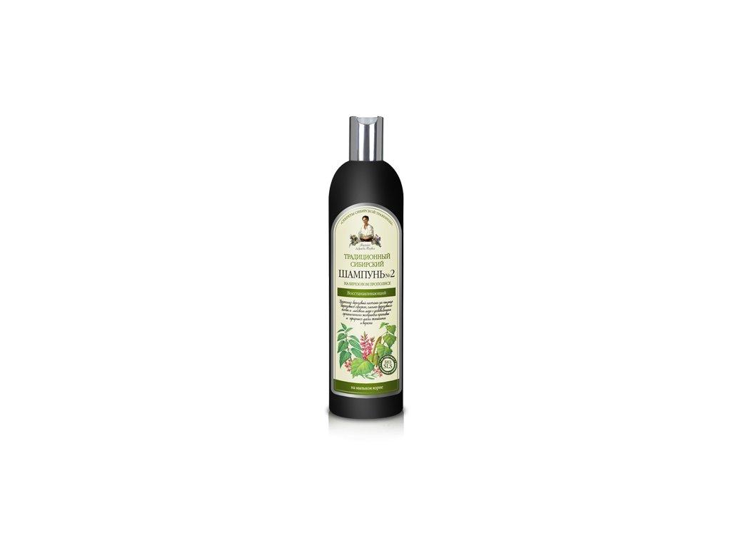 Tradičný sibírsky šampón s brezovým propolisom č.2 - obnovujúci - Babička Agafia -  550 ml