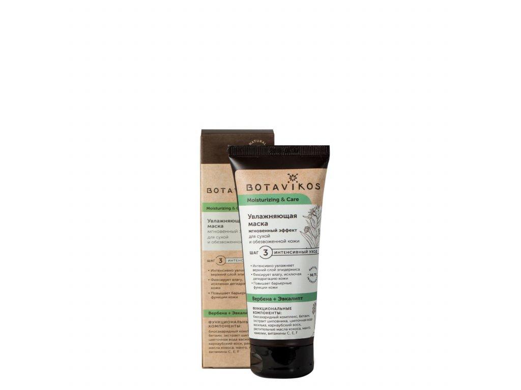 botavikos moisturizing care moisturizing mask 1