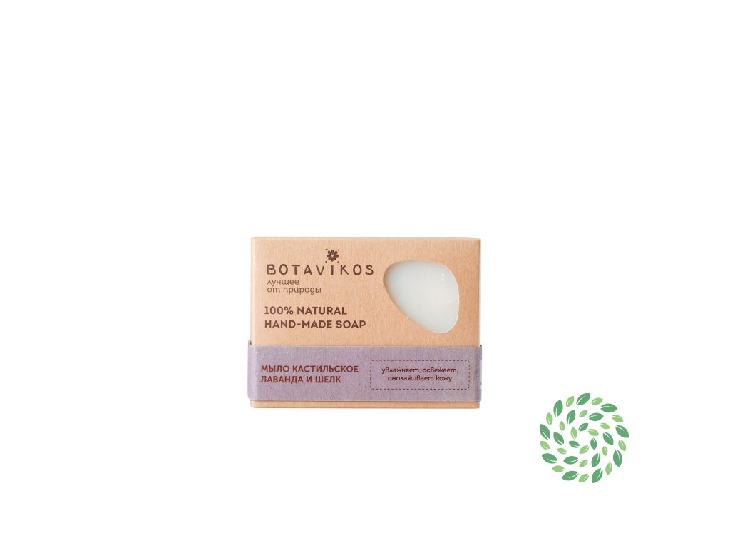 botavikos handmade soap lavender and silk 1