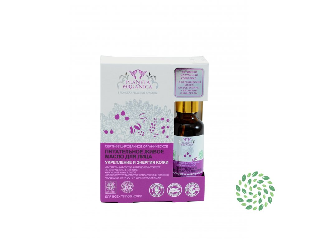 Planeta Organica- Organický olej na tvár (Živý olej) 30ml