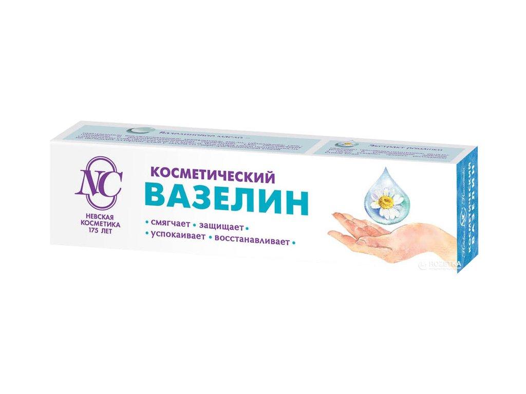 nevskaya kosmetika 4600697192499 images 1872625616