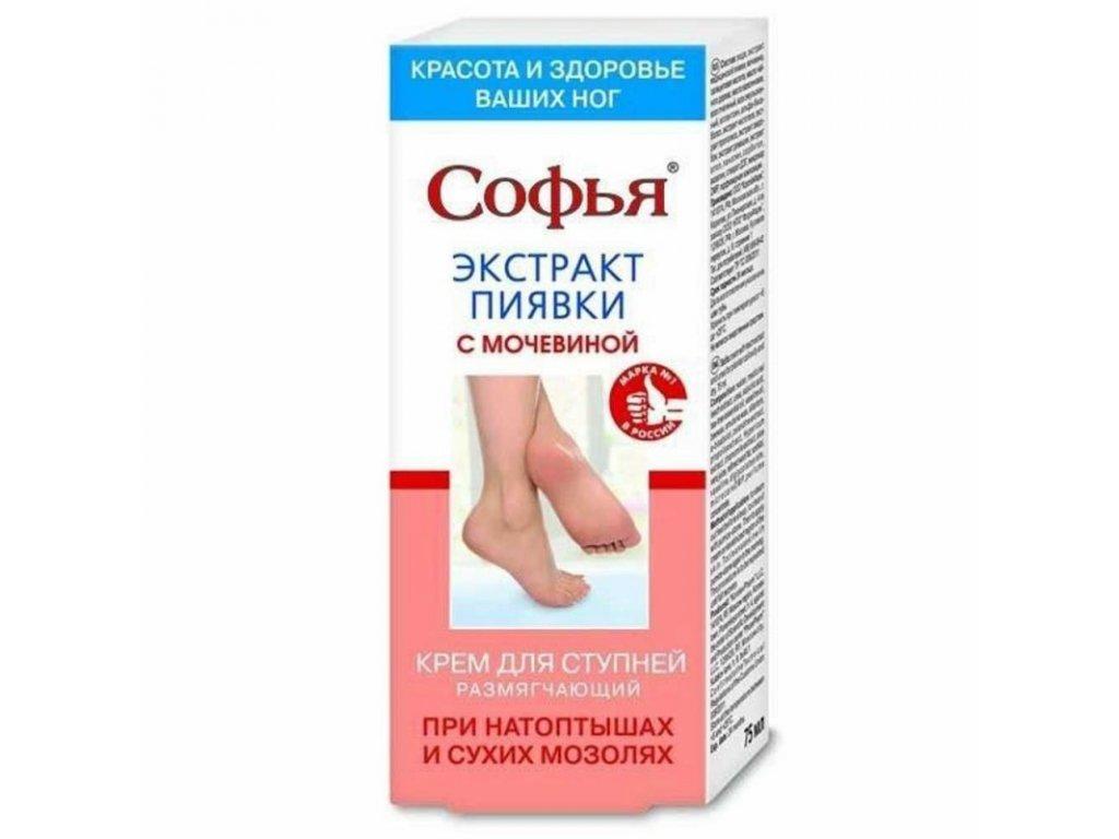 sophia body cream 75ml e kt leeches and urea