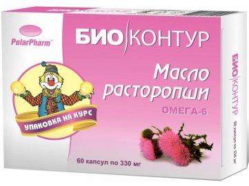Olej z ostropestreca mariánskeho v kapsuliach - 60 kapsúl - BIO KRUH - (330 mg)