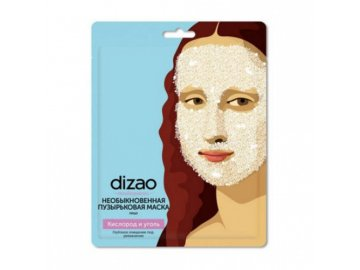Pleťová penivá maska s kyslíkom a aktívnym uhlím Masterpieces - Dizao - 25 g