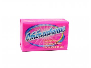 MONPARI- Bieliace mydlo na pranie- 200g