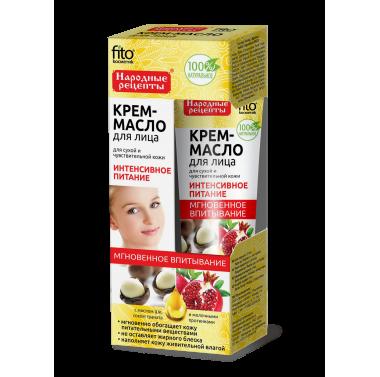 Krém-olej na tvár pre citlivú a suchú pleť- Fitokosmetik - 45 ml