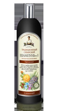 Tradičný sibírsky šampón na vlasy, na báze cédrového propolisu č.1 - Babička Agafia - 550 ml