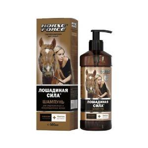 HorseForce Koňská sila - Šampón s kolagénom pre zafarbené a poškodené vlasy s biotínom z kolagénu, lanolínu a 500 ml