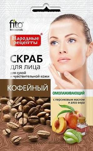 Fitokosmetik Omladzujúci peeling na tvár s kofeínom pre suchú a citlivú pleť 15 ml