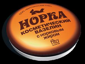 Kozmetická vazelína s norkovým tukom - Norok - Fitokosmetik - 10g