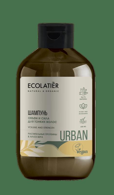 Micelárny šampón aloe vera a verbena - pre citlivú vlasovú pokožku - EcoLatier Urban - 600ml