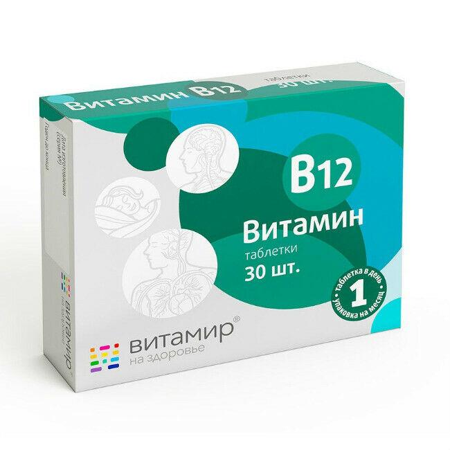 Vitamín B12 - 30 tabliet