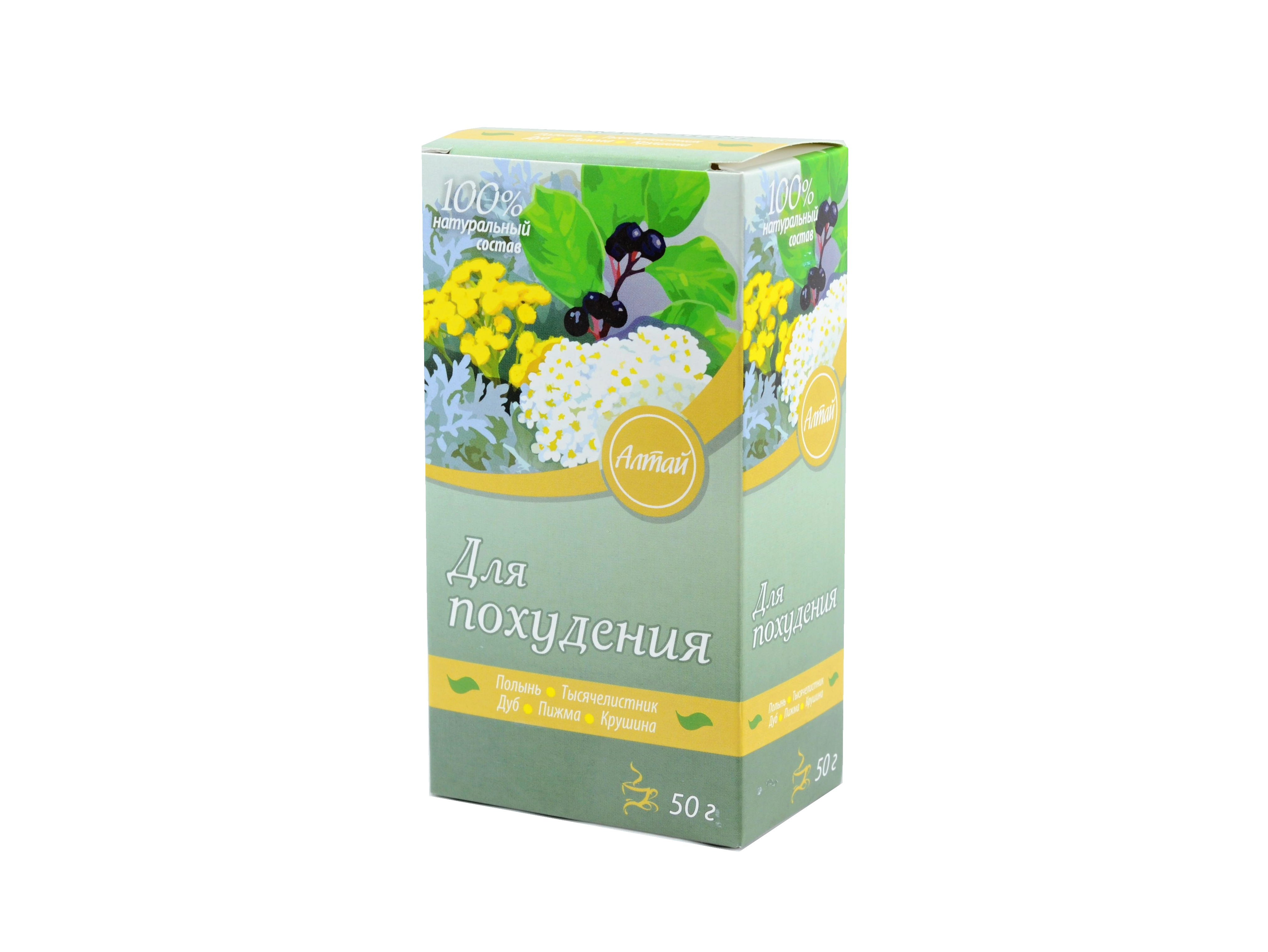 Firma Kima 100 % prírodný čaj na chudnutie - 50g
