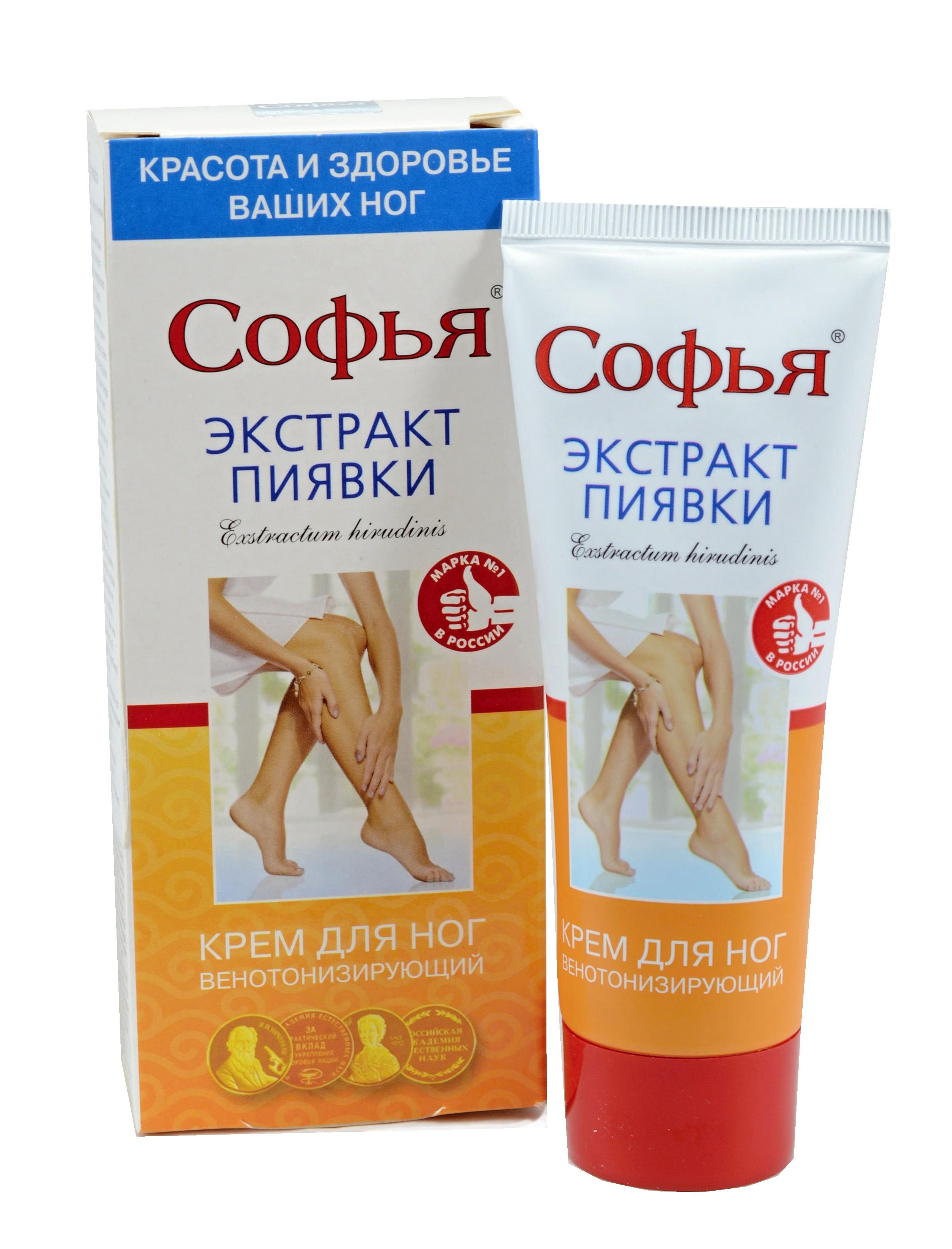 Sofia Krém na nohy s výťažok z pijavice lekárskej- 75 ml/125 ml Balenie: 75 ml