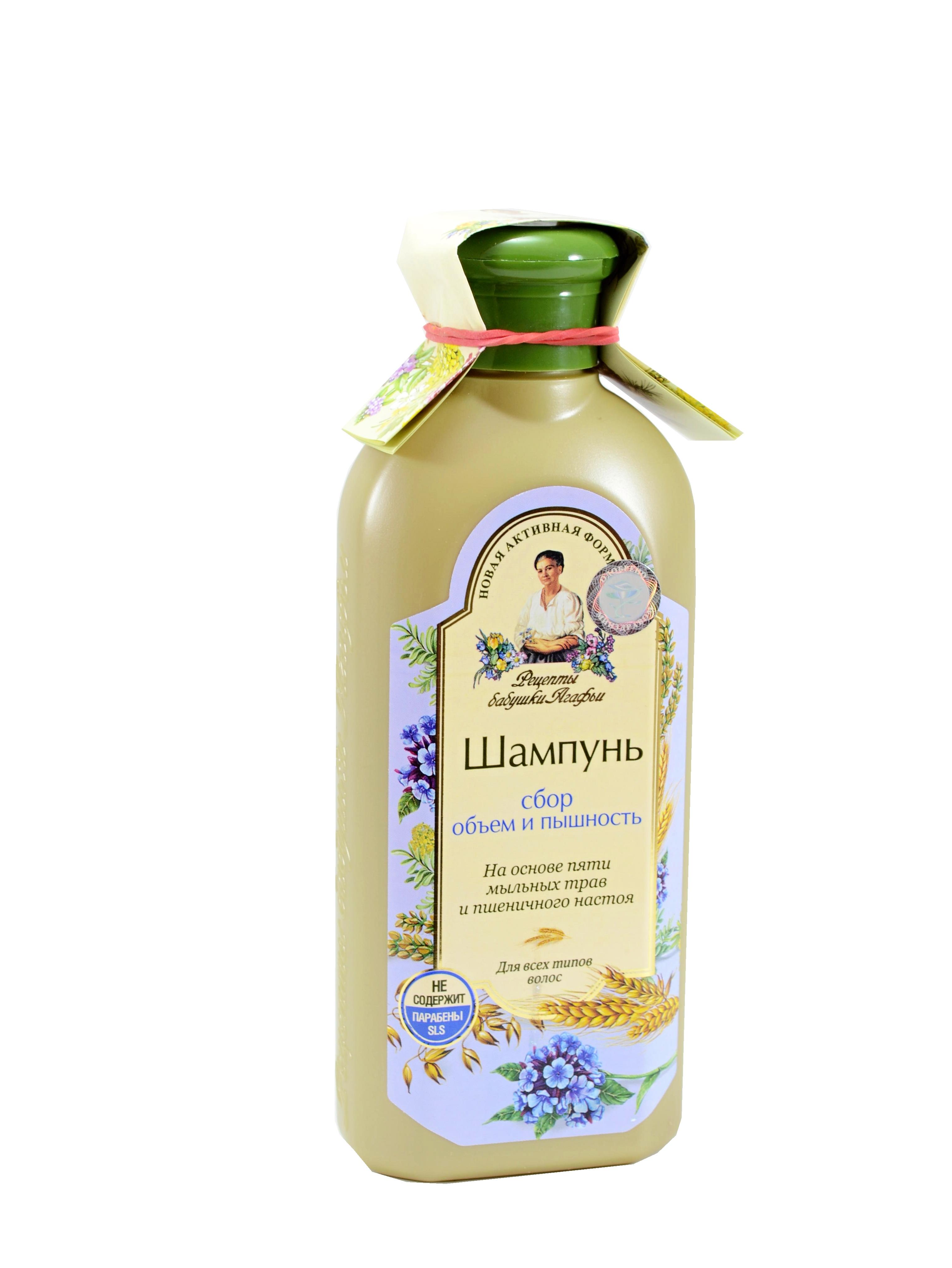 Šampón pre všetky typy vlasov- objem a zdravý vzhľad - Babička Agafia - 350ml