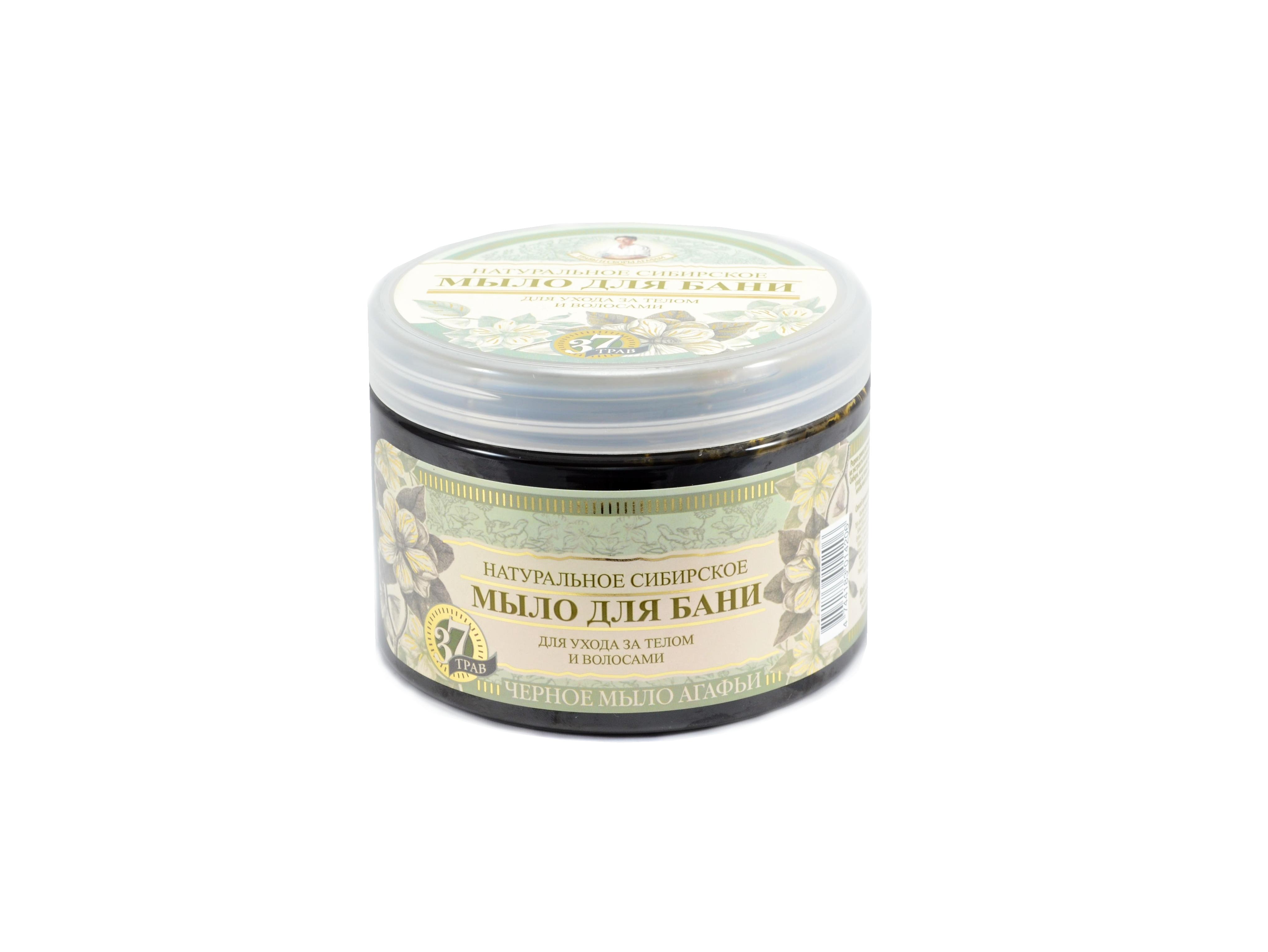 Babička Agafa - Prírodné čierne mydlo - 500 ml