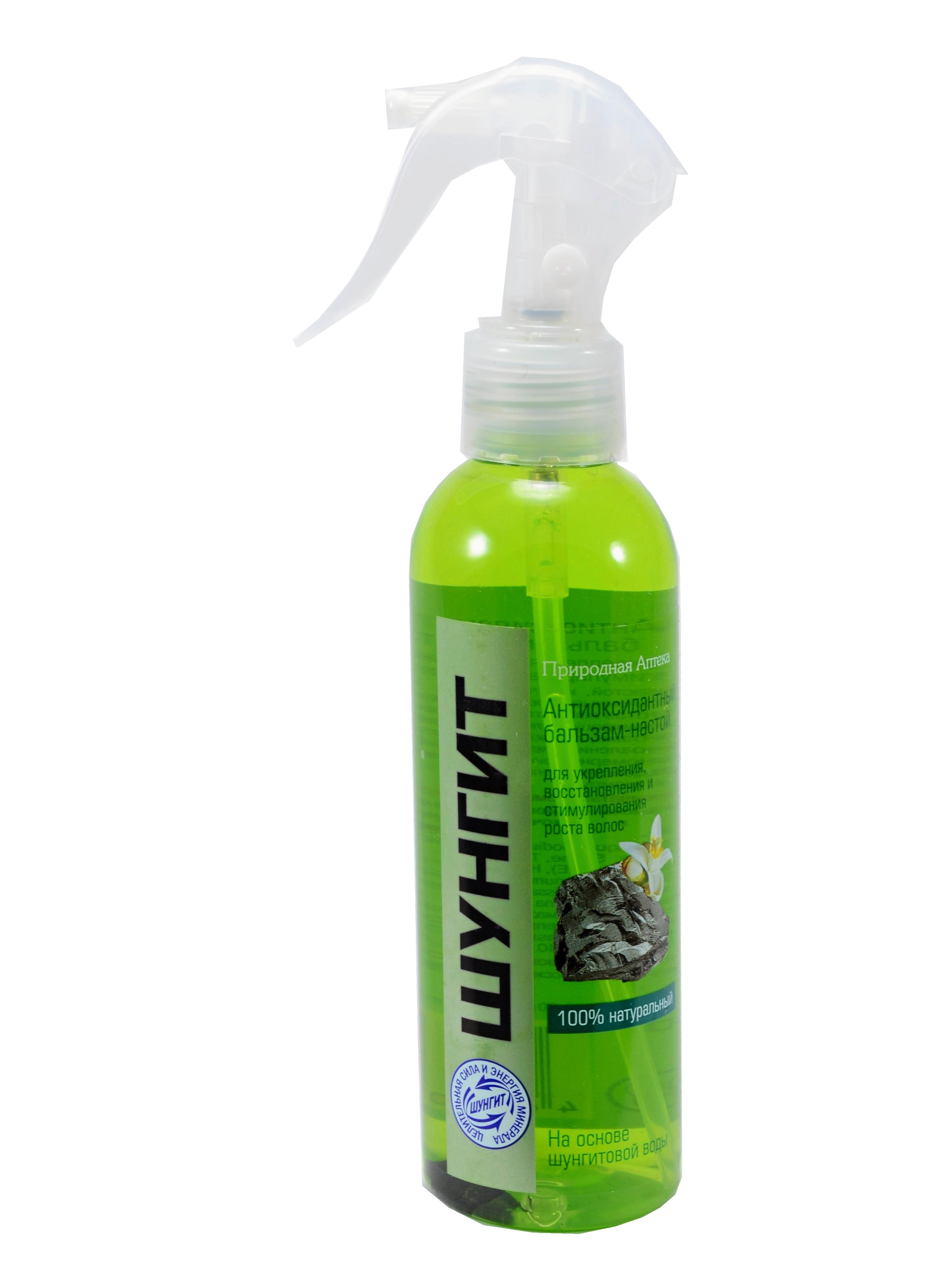 Šungitový balzam- extrakt na vlasy ANTIOXIDANT - Fratti - 200ml