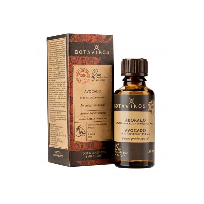 100% prírodný avokádový olej - Botavikos Objem: 30 ml