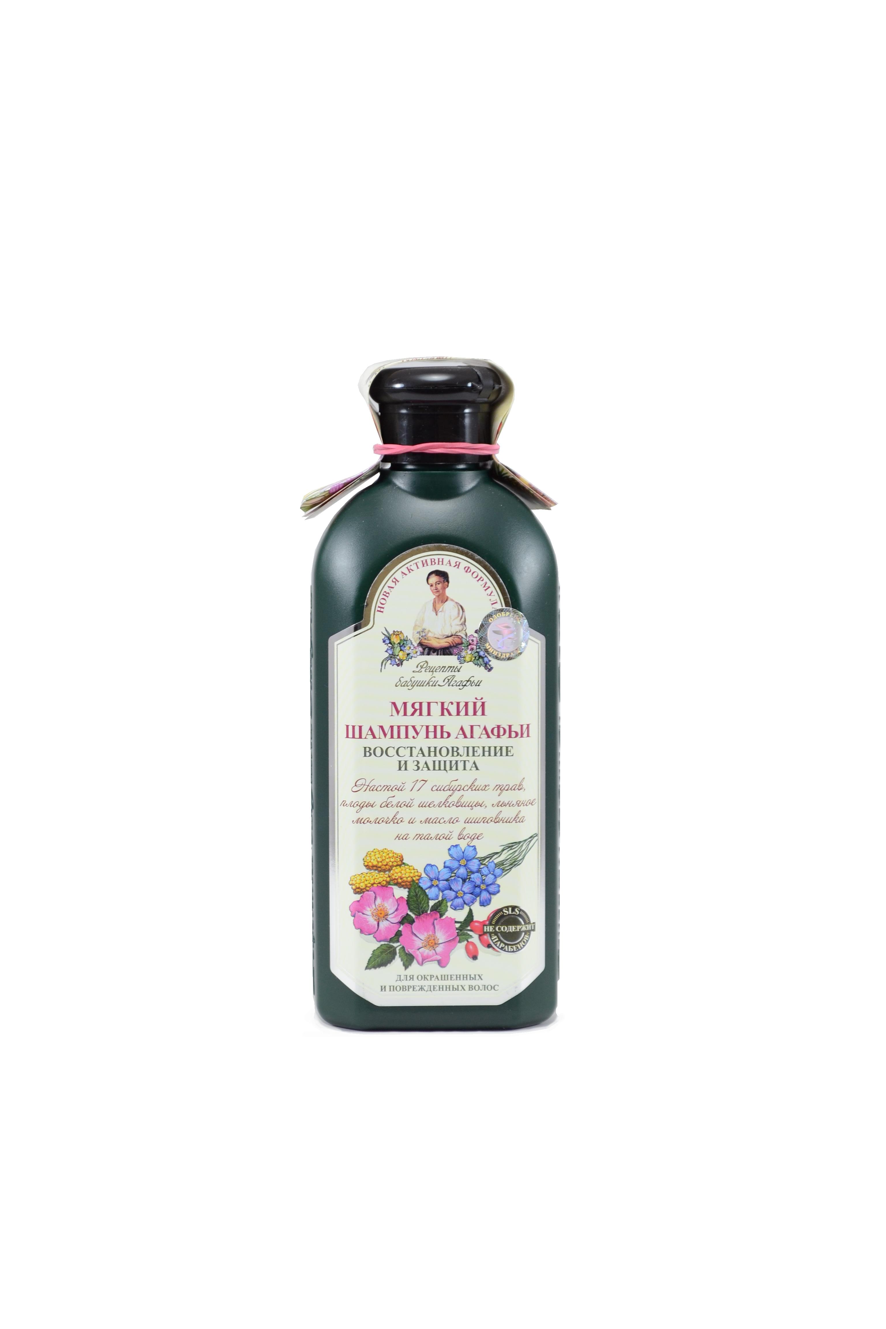 Jemný šampón zo 17 bylín - výživujúci na farbené a poškodené vlasy - Babička Agafia - 350ml