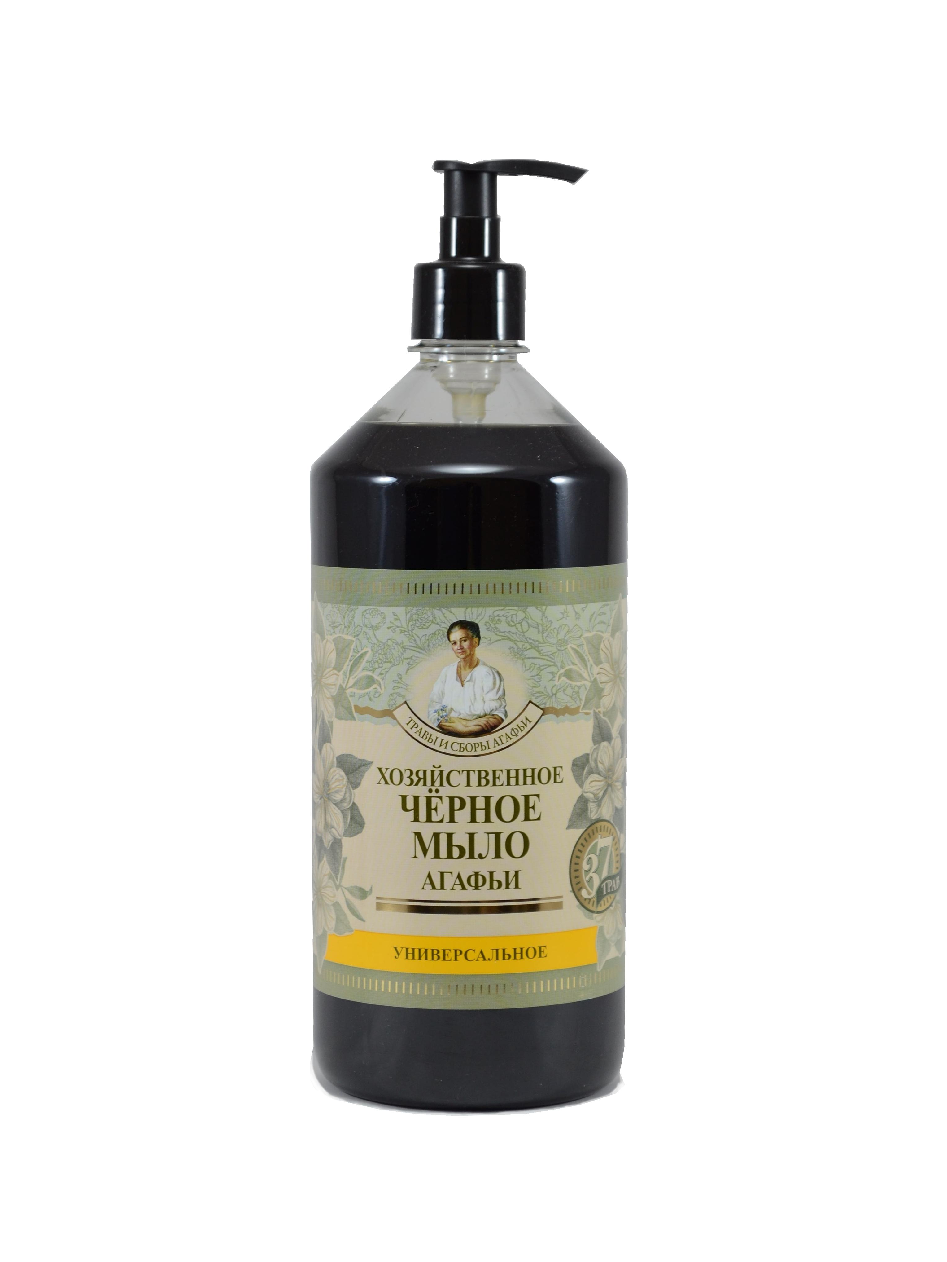 Čierne mydlo pre domácnosť - univerzálne 3v1 - Babička Agafia - 1000 ml