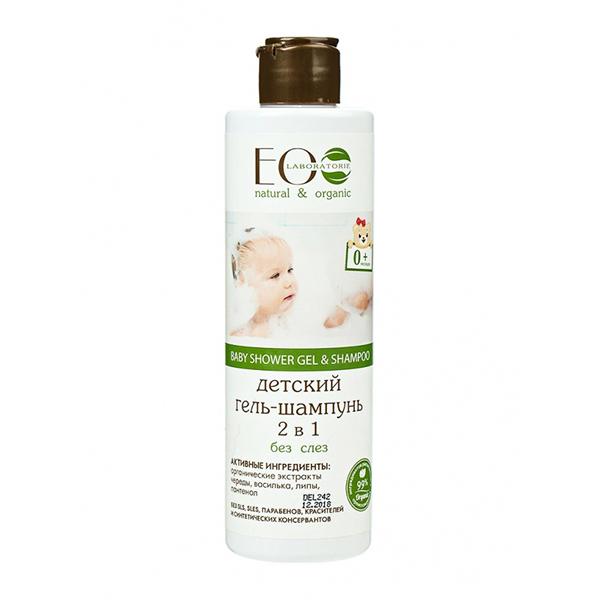 Detský gélový šampón 2v1 - EOLab - 250ml