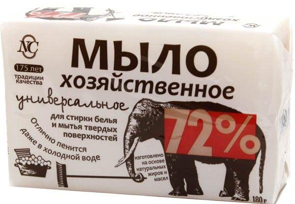 Nevska kozmetika Domáce mydlo 72% - Nevská kozmetika - 400g