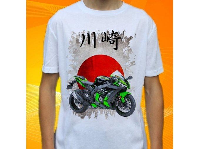 Kawasaki Ninja Zx10r 2 h